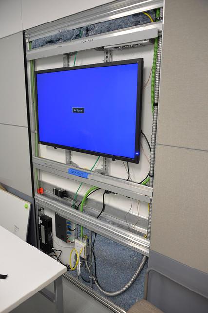 DIRTT Technology Access